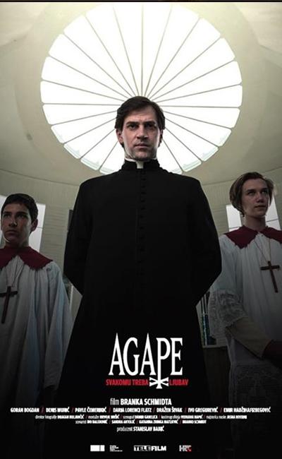 Агапе (2018)