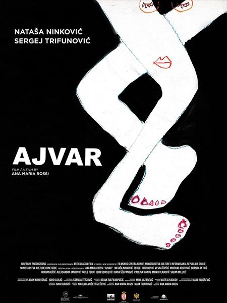 Ајвар (2019)