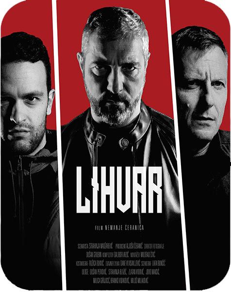 Лихвар (2021)
